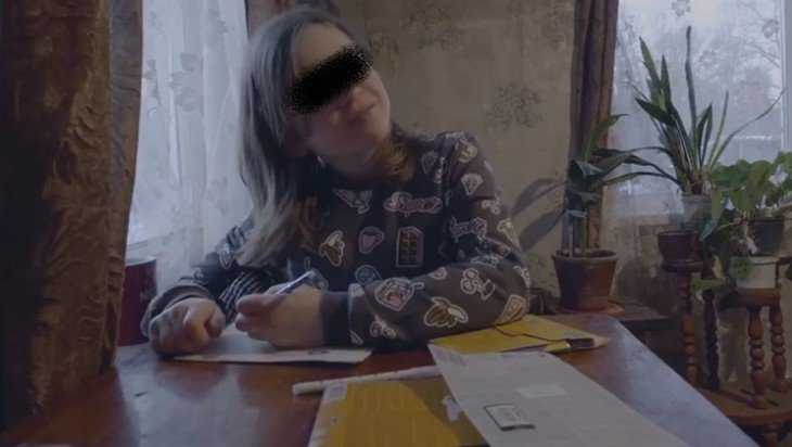 Беззащитную девочку затравили после письма президенту Путину