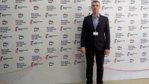 Брянский партиец стал слушателем образовательного модуля «Единой России»