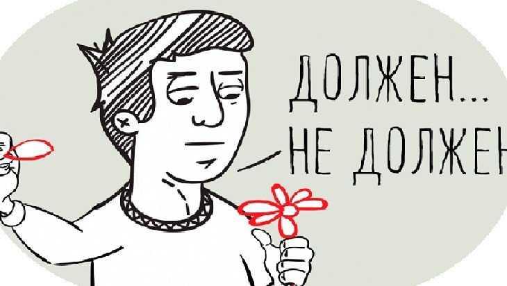 Жители Брянска задолжали городской казне 10 миллионов рублей