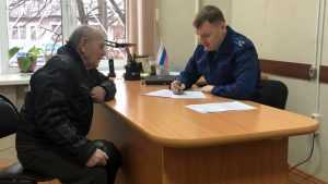 Заместителя брянского прокурора попросили о помощи 9 жителей Унечи
