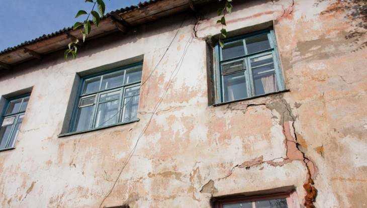 В Брянске в 2019 году расселят пять аварийных домов