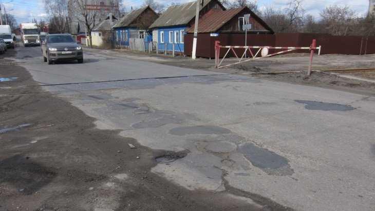 В Брянске на улице Красный Маяк впервые за 13 лет обновят дорогу