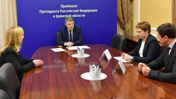 Губернатор Александр Богомаз провел личный прием брянцев