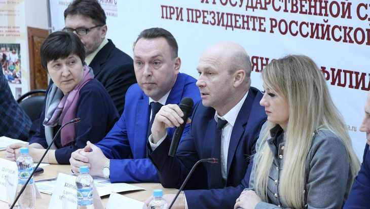 В Брянске обсудили российско-сербские отношения