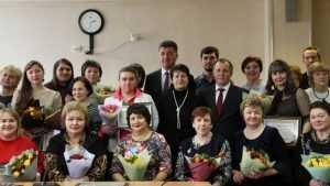В Брянске наградили 50 лучших работников культуры
