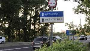 Брянский губернатор приказал готовиться к ремонту Литейного моста