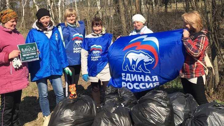Брянский партактив «Единой России» принял участие в областномсубботнике