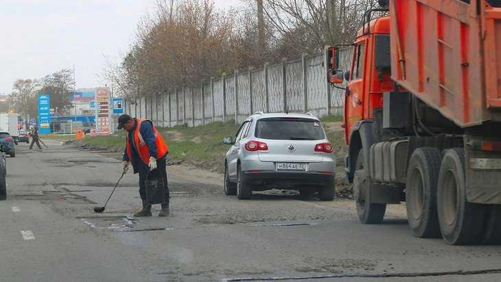 В Брянске попросили проверить достоверность отчета о ремонте дороги
