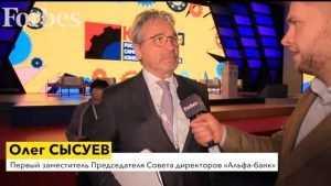 Крупный российский банкир признался в ненависти к России