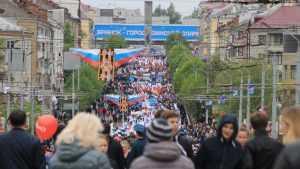 Брянцам предложили принять участие в конкурсе «За это я люблю Россию»