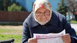 Пенсионный возраст поднимут повторно
