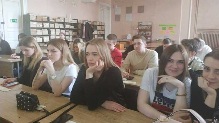 В Брянске прошли межвузовские состязания юных поэтов
