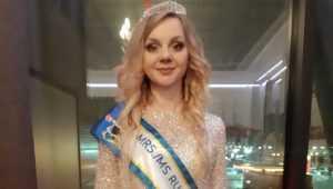 Наталья Кривова из Брянска стала мамой года на конкурсе в Москве