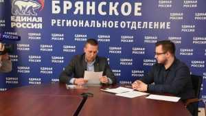 В Брянске более 20 участников «ПолитСтартапа» примут участие в предварительном голосовании