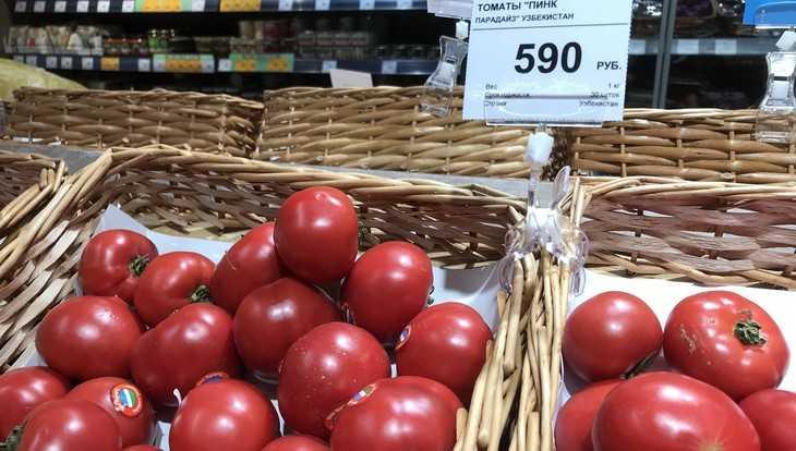 Брянский магазин предложил помидоры по цене 590 рублей за килограмм