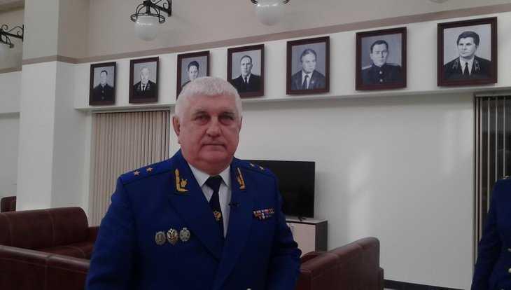 Прокуратура проведет форум о борьбе с коррупцией