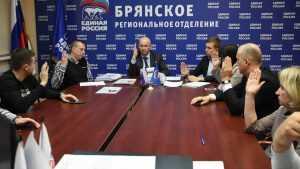 В Брянске на предварительное голосование зарегистрировались 190 человек