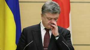 Названа причина поражения Порошенко на выборах
