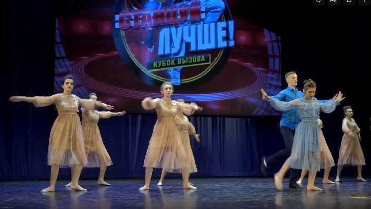Брянцы выберут лучшие танцевальные коллективы
