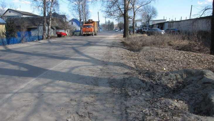 В Брянске отремонтируют дорогу на улице Вокзальной