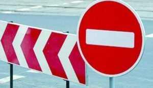 В Брянске 25 апреля ограничат движение на улице Менжинского