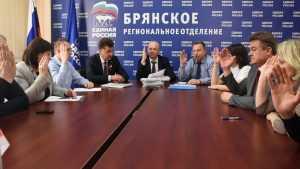 В Брянске оргкомитет «Единой России» зарегистрировал 86 новых участников голосования