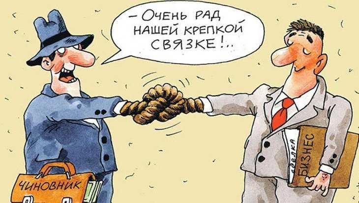 Заместитель главы Климовского района оштрафован на 50 тысяч рублей