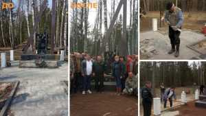 Брянские лесоводы благоустроят воинские захоронения