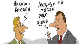В Брянске на 400 тысяч рублей оштрафовали троих табачных дельцов