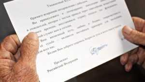 Президент Владимир Путин в мае поздравит 187 брянских долгожителей