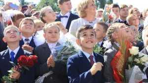 В Брянске депутаты предложили построить школу возле гидропарка
