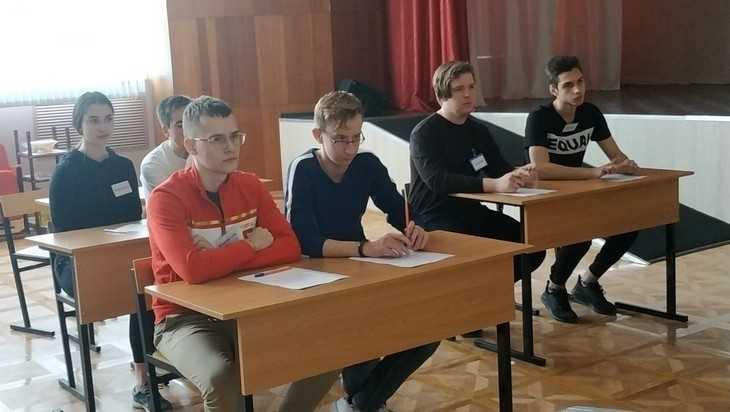 В Брянске начался третий этап конкурса «Профессионала-новатора»