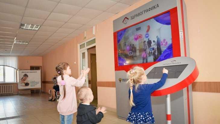 В поликлинике Брянска представили интерактивный проект «Здравографика»