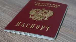В ЛНР выстроились очереди за российскими паспортами