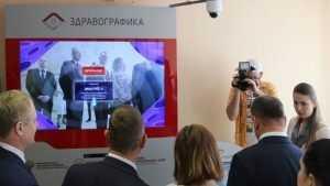 Для посетителей брянской детской поликлиники запустили «Здравографику»