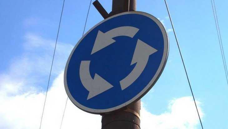 В Дятькове за самовольный ремонт дороги наказали директора фирмы