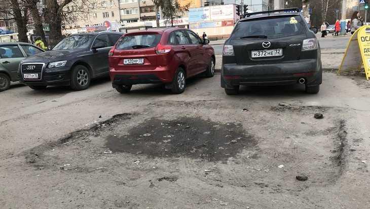 В Брянске снесли киоски и оставили после них ямы и ухабы