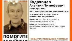 В Брянской области пропал 77-летний пенсионер