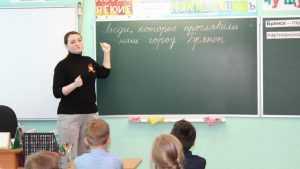 В лицее Брянска прошел конкурс классных руководителей