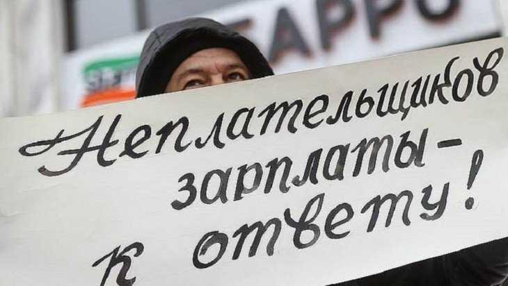 Прокуратура заставила брянскую фирму выплатить зарплату работникам