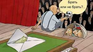 В Клинцах за взятку осудили сотрудника Роспотребнадзора и врача