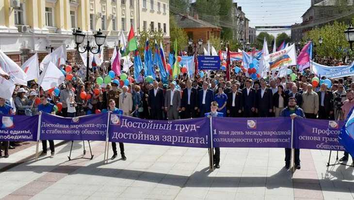 Первомай в Брянске отпразднуют на бульваре Гагарина
