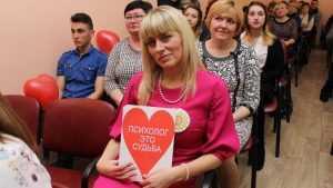 В Брянске выберут лучшего педагога-психолога