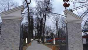В Новозыбкове обновят парк и приведут в порядок 12 домов