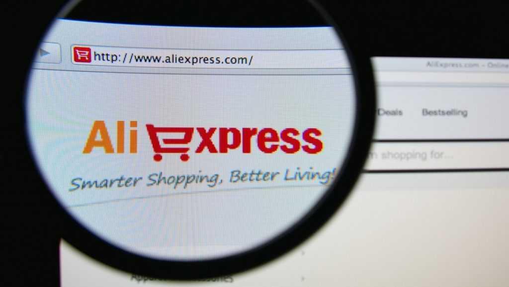 Учимся покупать на AliExpress и экономить: пошаговая инструкция