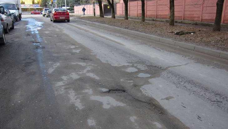 В Брянске отремонтируют дорогу на улице Арсенальной