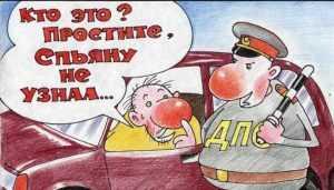 В Брянске гаишники за неделю поймали 22 пьяных водителя