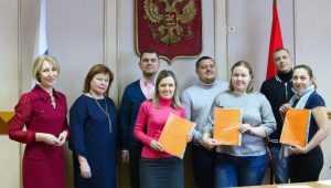 В Брянске 15 молодых семей получили свидетельства на приобретение жилья