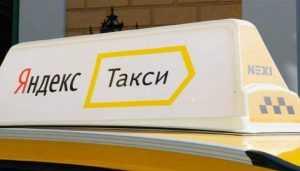 В Брянске гаишники обратились к очевидцам наезда таксиста на инвалида