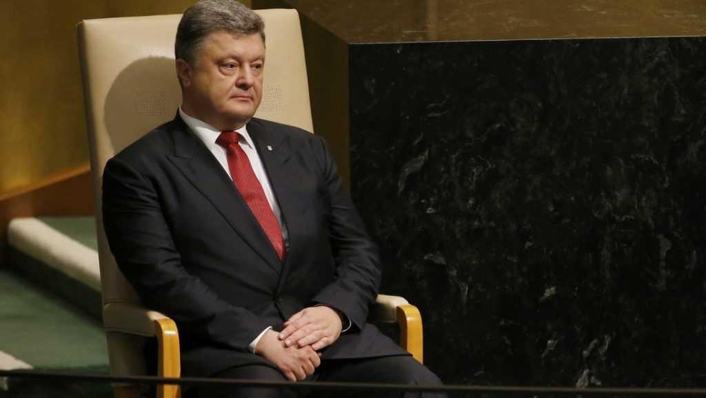 США объявили Порошенко своим агентом